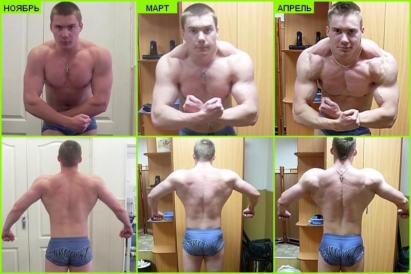 тестостерон пропионат до и после фото на-д